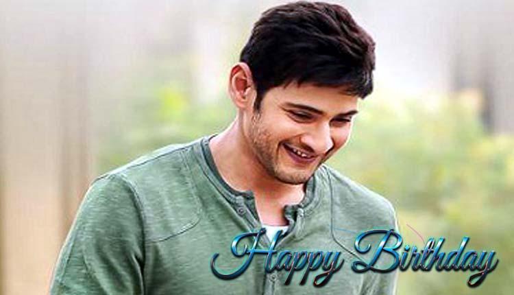 Mahesh Babu Birthday