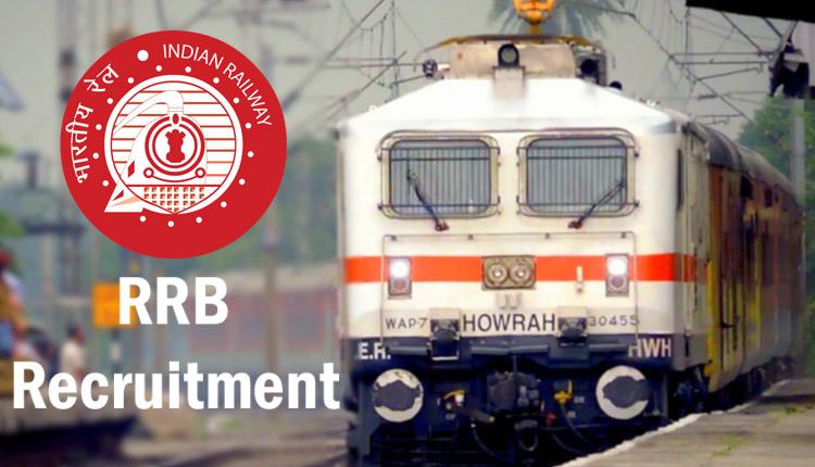 RRB Recruitment deshtv