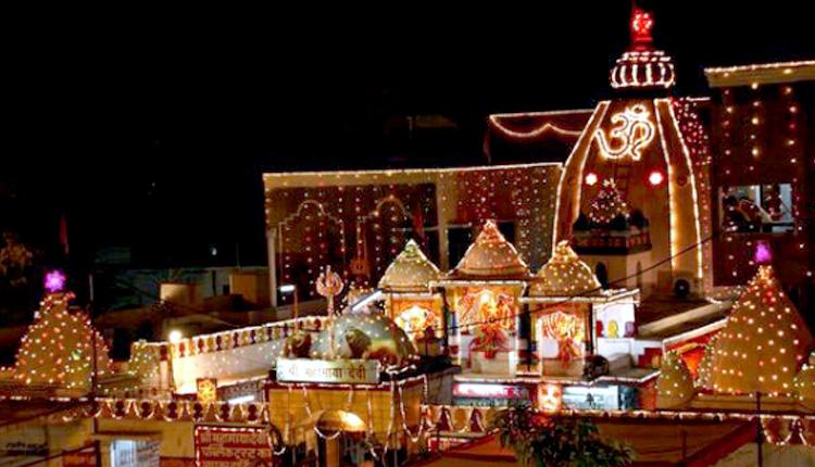 Mahamaya Raipur