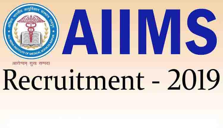 AIIMS Delhi Recruitment 2019 - 503 Nursing Officer Posts